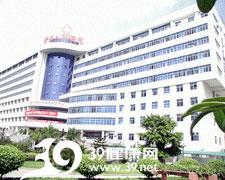深圳市宝安区沙井人民医院