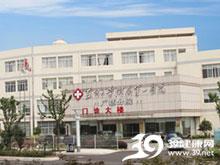 苏州广慈肿瘤医院