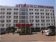 深圳市光明新区中心医院