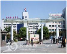 东莞市樟木头人民医院