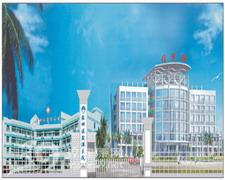 深圳市盐港医院