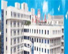 深圳市宝安区石岩医院
