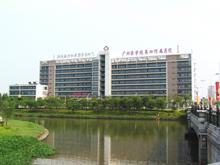 广州医科大学附属第四医院