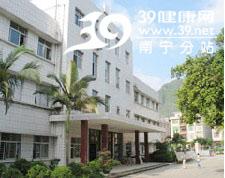 马山县人民医院